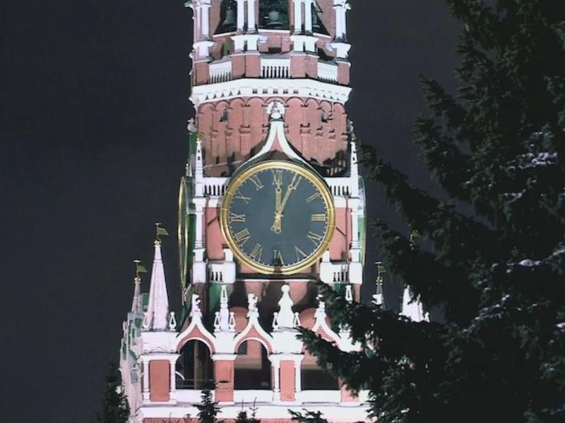 Кремль новогоднее поздравление