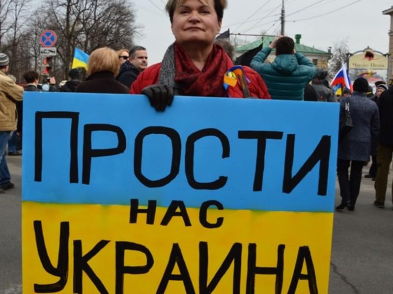 РФ Украине не «сестра», даже не «двоюродная». И это надолго