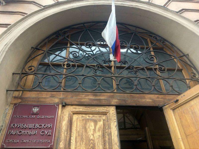 У петербургских судов больше не требуют биткоины, «минируют» просто та