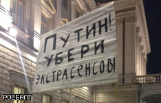 фото Софьи Моховой