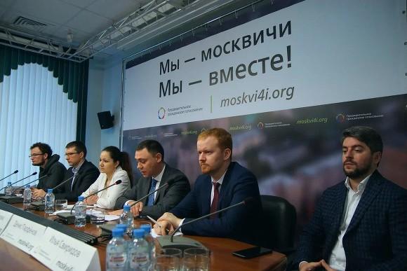 На севере Москвы организуются «праймериз» независимых кандидатов в Мосгордуму