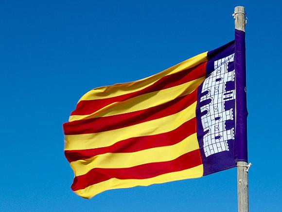 Объявление независимости Каталонией может случится вследующий понедельник