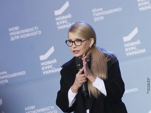 Фото с сайта www.tymoshenko.ua