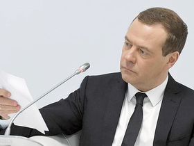 Official and unofficial photos of the Russian Government - instagram.com/photogovernment