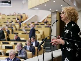 """Фото с сайта <a href=""""http://www.duma.gov.ru"""">duma.gov.ru</a>"""