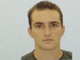 Фото Федеральной полиции Бразилии