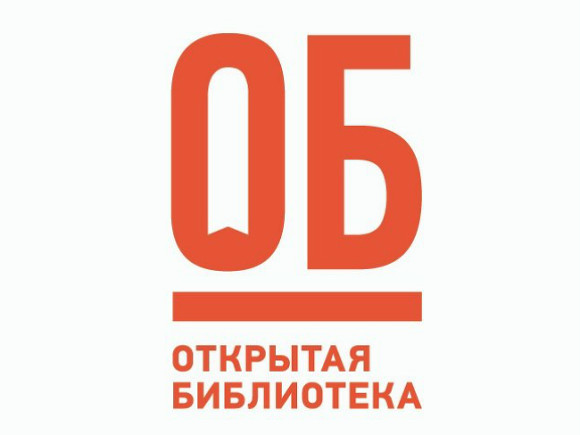 Организатор «Открытой библиотеки» Николай Солодников уехал из Российской Федерации