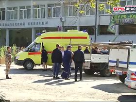 Стоп-кадр видео Керчь-инфо