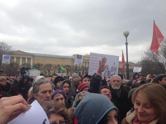 ВПетербурге прошел митинг взащиту Исаакиевского храма