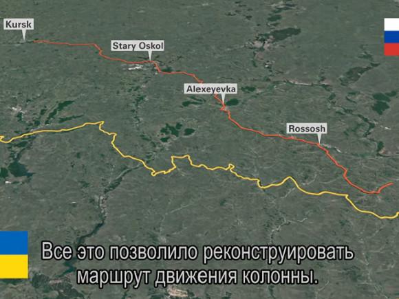 «Бук», сбивший рейс MH17 над Донбассом