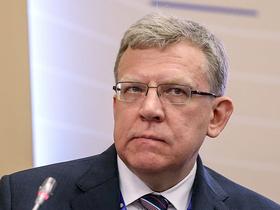 Кудрин обозначил главное условие для роста экономики России