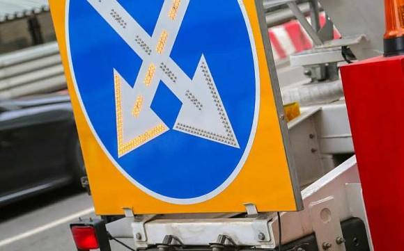 Водителей предупредили о перекрытии участка Якиманской набережной