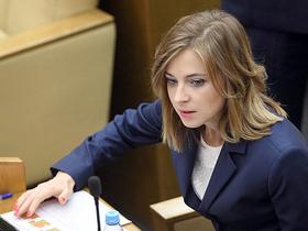 Фото со страницы Натальи Поклонской в Вконтакте