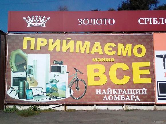 На Украине требуются «старухи-процентщицы» - Росбалт 4ed4264ef8c