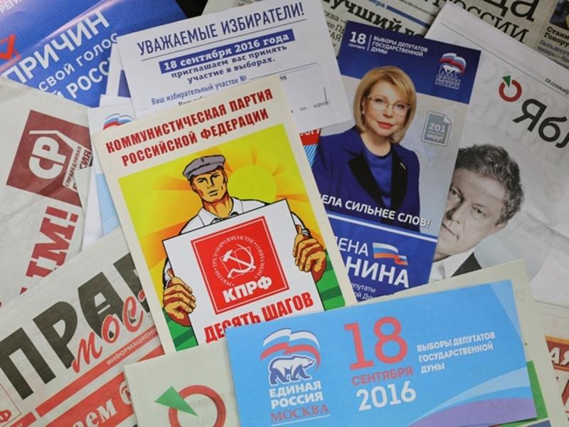 «Бумажным» партиям год не пережить
