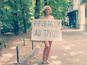 Фото предоставлено Демократической коалицией Ростовской области
