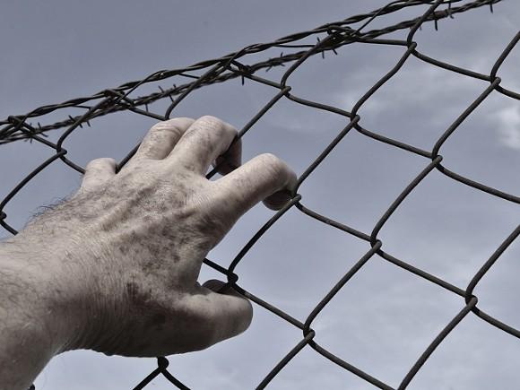 ИзСИЗО вКропивницком убежал заключенный, который доэтого устроил побег навертолете