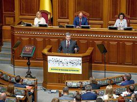 Фото с twitter.com/poroshenko