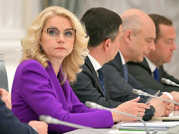 Голикова анонсировала меры по«обелению» экономики
