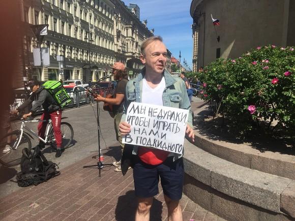 Фото Дмитрия Глебова, ИА «Росбалт»
