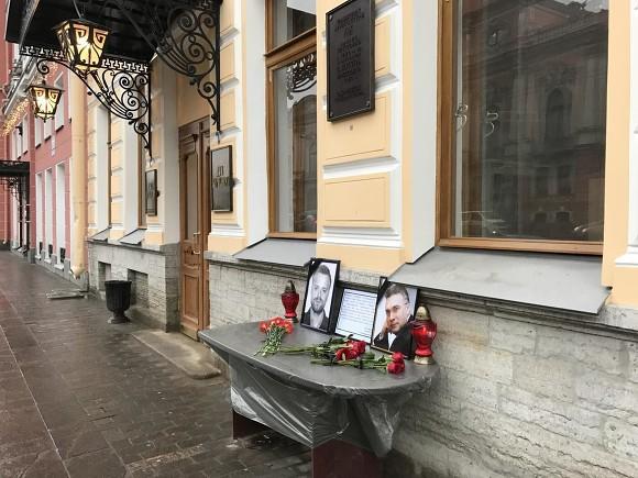Cотрудники экстренных служб отыскали тело Антона Губанкова вЧерном море