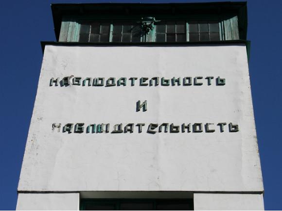 Фото ИА «Росбалт», Антонида Пашинина