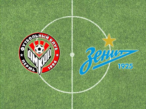 «Зенит» победил «Амкар» срезультатом 3:0