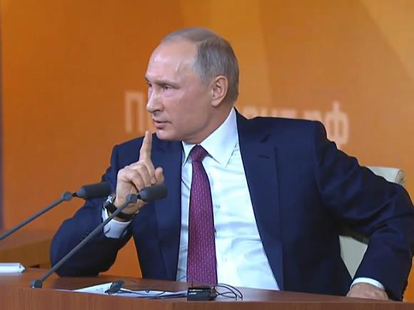«Мызанимаемся выравниванием доходов регионов»— Владимир Путин