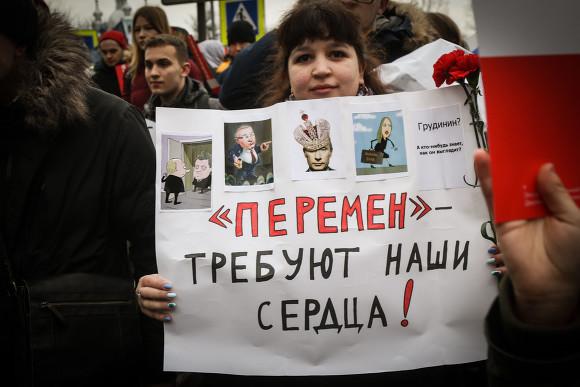 http://img.rosbalt.ru/photobank/a/9/f/1/vBP9nYTg-580.jpg