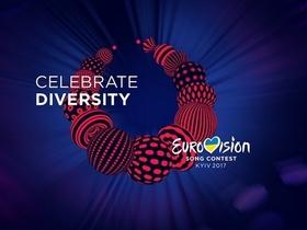 Фото с сайта euroinvision.ru