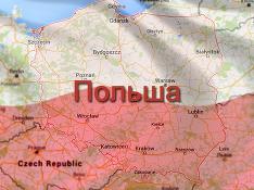 В Госдуме ответили на заявление Дуды о расширении военного присутствия США в Польше