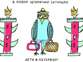 Рисунок Саши Павловой