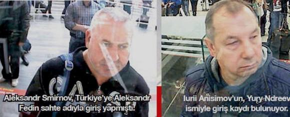 Среди россиян, которые были задержаны в Турции, оказался и Валид