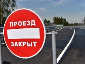 Фото с сайта 24.mchs.gov.ru