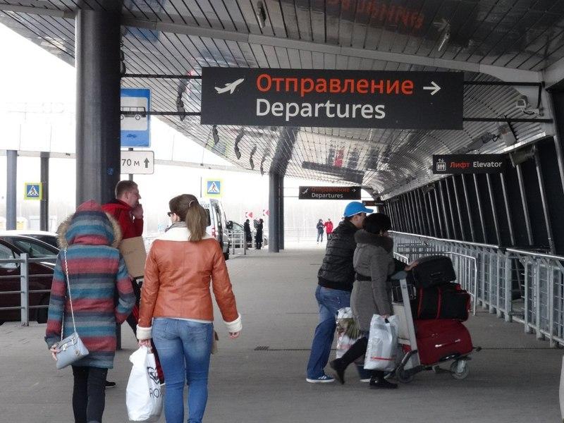 СМИ: Нелегальные мигранты проложили недорогой и короткий маршрут в Европу через Россию