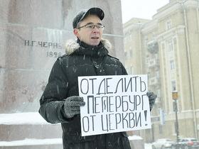 Фото Дмитрия Глебова, «Росбалт»