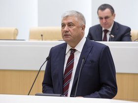 "Фото с официального сайта <a href=""http://www.council.gov.ru/"">Совета Федерации</a>"