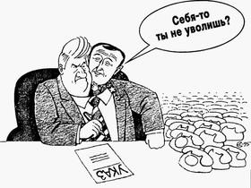 «Они превратились в коммунистов»