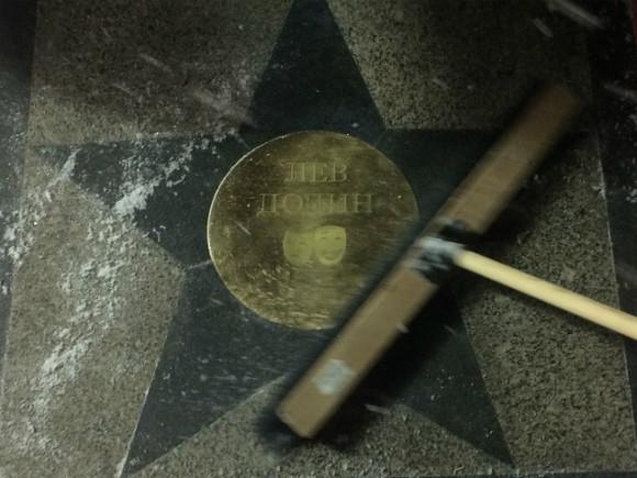 ВТЮЗе прошла церемония награждения премией «Золотой софит»