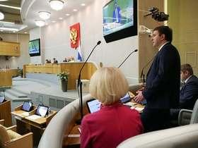 "Автор фото: Марат Абулхатин/Фотослужба <a href=""http://www.duma.gov.ru/"">Государственной Думы</a>"