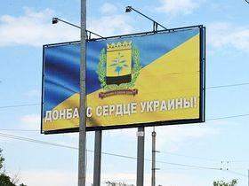 Киев готов воевать, но может и поторговать