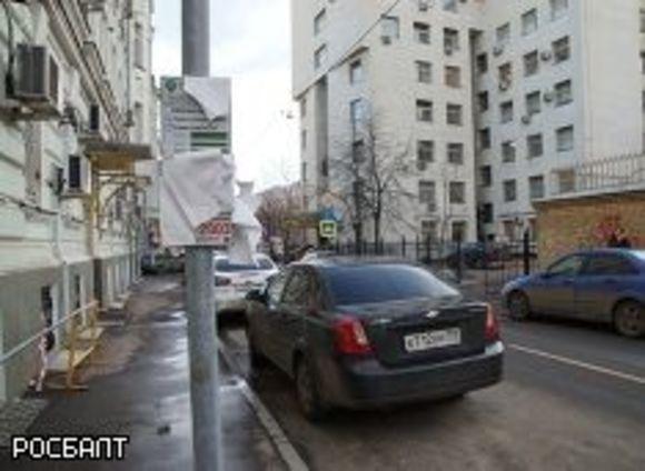 Один человек умер при обвале грунта вподвале Политехнического музея в столице России