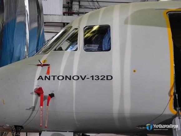 «Антонов» презентовал новый транспортный самолет Ан-132