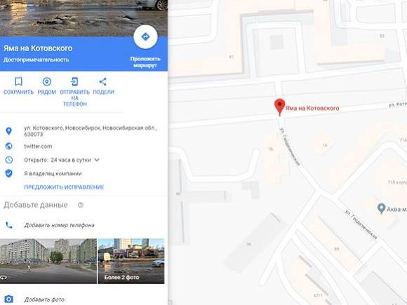 Жаров: Facebook могут заблокировать вРоссии