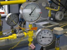 Фото с сайта gazprom-neft.ru