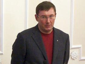 Фото с сайта gp.gov.ua