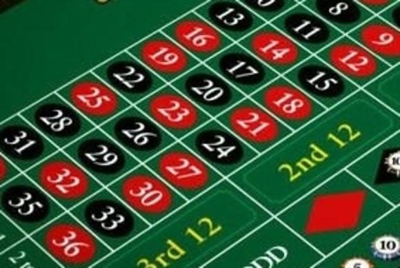 эфир жилищная лотерея прямой-14