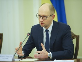 Фото пресс-службы правительства Украины