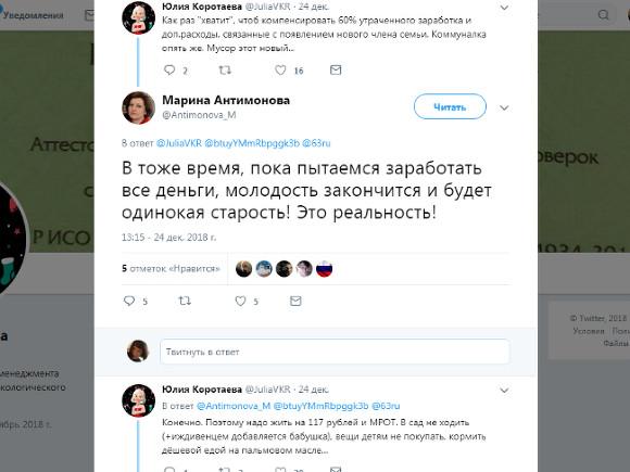 ey-nravitsya-pyat-chlenov-vo-vse-dirki-porno-na-foto-rolik