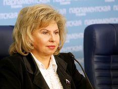 Москалькова напомнила условия освобождения украинских моряков